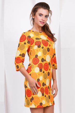 dress-orange