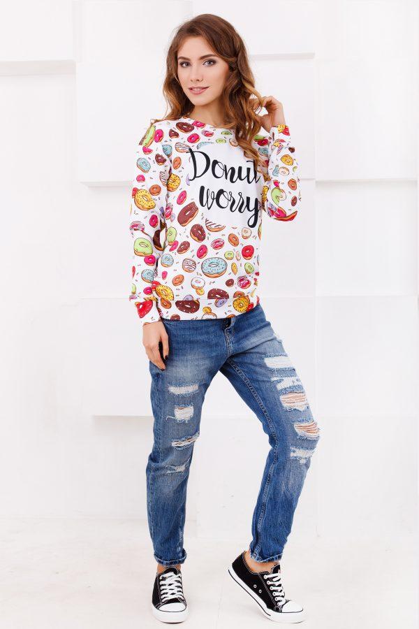 sweatshirt-dont-full