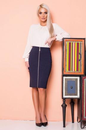 dark-blue-skirt-with-zipper